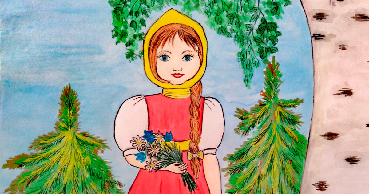 Сказка Маша и Баба Яга (Россия, Анна Александровна Пастухова). Слушайте Аудио. Скачиваете FB2.
